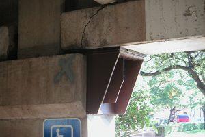 Supplemental Steel Support